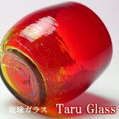 琉球ガラスタル型グラス 赤H80mm×W80mm琉球グラス グラス コップ 沖縄グラス カレット ペア ワイン ワイングラス セット ロックグラス 還暦祝い 名入れ ガラス おしゃれ バカラ ペアグラス
