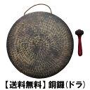 銅鑼(鐘/ゴング)直径 約36cm×厚さ 約6cmバチ1個付き 【送料無料】沖縄エイサー用打楽器(鉦/かね)ドラ(どら)と桴 (ばち/バチ) のセット 和太鼓)・・・