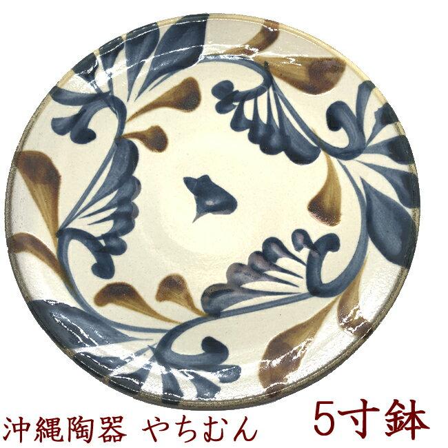 食器, 皿・プレート 5 15.0cm6.0cm