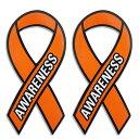 オレンジカラーリボン マグネット2枚セット 人種差別 暴力 UVカット 耐水 防水
