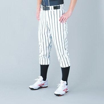 【SSK】【ウェア】野球 ユニフォームパンツ エスエスケイ ジュニア用・ストライプレギュラーパンツ SSK-UP002JR (1070)ホワイト×ネイビー ジュニア [メール便不可]