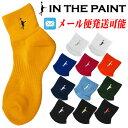 靴下 刺繍 人気