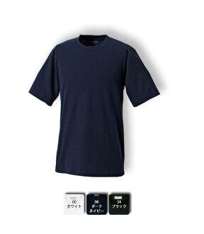 ★ 便宜運動衣服 ! 股票你團隊 ! ★ 培訓初級短袖 T 襯衫學校 T 襯衫 220 P220