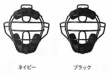 【久保田スラッガー クボタ】【防具】野球 軟式キャッチャー用マスク  NCM-20[メール便不可]