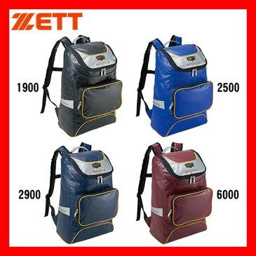 【ZETT ゼット】【スポーツバッグ】 リュックサック  野球デイパックネオステイタス (z-ban401)