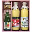 すだち酢・ゆず酢・万葉の精/すだちハニー300・ゆず味噌セット7...