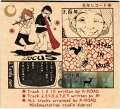 【メール便対象】【CD】geniusK-ROAD