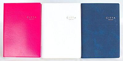 ワーママにおすすめ「やりたいことを叶えるCITTA(チッタ)手帳2020」