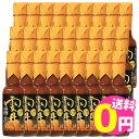 キビしょうゆ(500ml)【大高醤油】