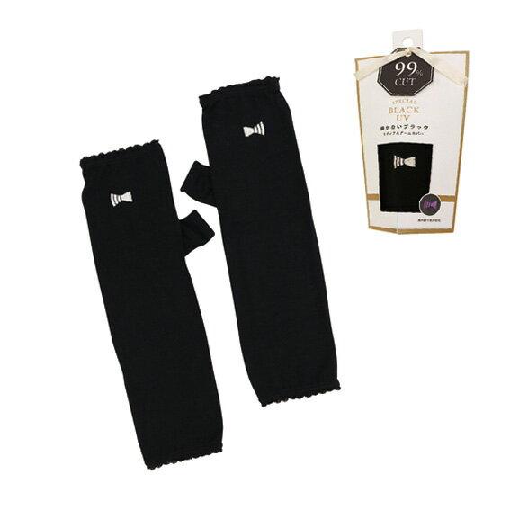 ミディアムアームカバー リボン/ハート レディースフリー 長さ約30cm 99%UVカット 焼かないブラック