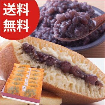 徳島四季乃菓子あわや『いただきさん12個箱入』