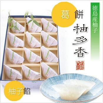 柚香菓12個箱画像