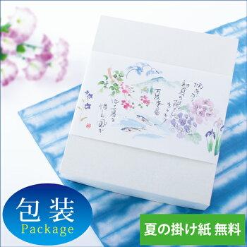 季節のかけ紙