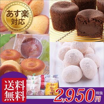 和菓子ギフト,内祝い,御礼,お土産,お誕生日,敬老の日,お礼,