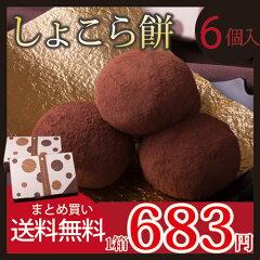 義理のホワイトデーお返しを500円~1,000円で!!