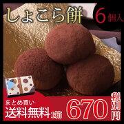 ホワイト プチギフト チョコレート ショコラ まとめ買い チギフト