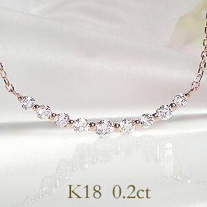 k18YG/WG/PG 0.20ctUP ラインダイヤモンドネックレスかわいい人気ネックレスダイヤモンドラインネックレスペンダン