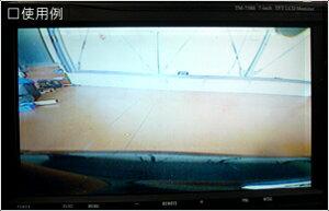 プリウスα(プリウスアルファ)ZVW40系専用バックカメラキット