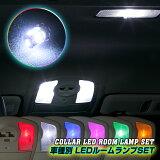 トヨタプリウスZVW30後期用室内LEDランプ8点セット