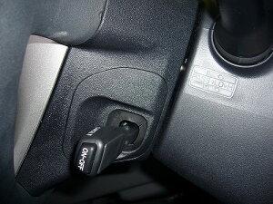 トヨタ前期プリウスZVW30(H21.06〜H23.11)専用非設定車に後付け!クルーズコントロールキットクルコンオートクルーズ