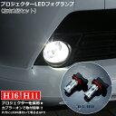 【AWESOME】オーサム ニッサン NV350キャラバン H24.06〜 E26...
