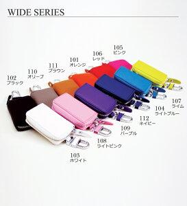 大人気スマートキーケース(ワイドシリーズ)オレンジ/ブラック/ホワイト/ライトブルー/ピンク/レッド/ライム/ライトピンク/パープル/オリーブ/ブラウン/ネイビー全12色