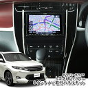 【AWESOME/オーサム】 トヨタ ハリアー (G's含む) ハリアーハイブリッド ZSU60W/65W/AVU65W 用8インチカーナビ取付キットTOYOTA パネ…