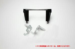 【AWESOME/オーサム】ニッサンエクストレイルT32用8インチカーナビ取付キット日産パネルキットビッグエックス楽ナビアルパインカロッツェリアケンウッド8型