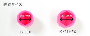 【メール便限定!送料無料】マルチカラーシリコンホイールナットカバー(全10色)20個入りナットキャップホイルナットカバーナットサイズ17/19/21【AWESOME/オーサム】P16Sep15