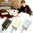 【数量限定】 スマートキーケース JOYプロデュース(全3色) スマートキーカバー 箱入り プレゼント プレゼント包装無料!ジョイプロデ…