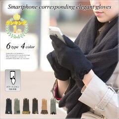 スマートフォン対応手袋 スマホ手袋 スマートフォン手袋手袋をしたままスマホの操作ができる...