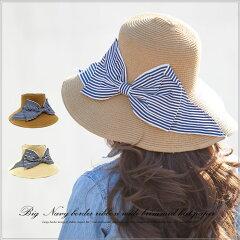 顔周りをしっかりカバーするつば広デザインだからUV対策帽子として最適!ペーパー素材採用だか...
