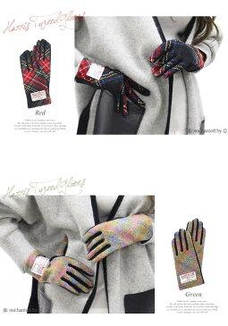ハリスツイード手袋 ハリスツイード 認証ラベル 英国 スコットランド 生地 手袋 五本指 レディース[送料無料]※代引き手数料&送料(一部地域:別送料)別途。