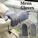 【期間限定☆手袋1000円+税均一】メンズ手袋 リブ glo...