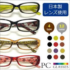 紫外線(UVカット99.9%)やパソコンのブルーライトから眼を守る!!【メラニン サングラス】【...
