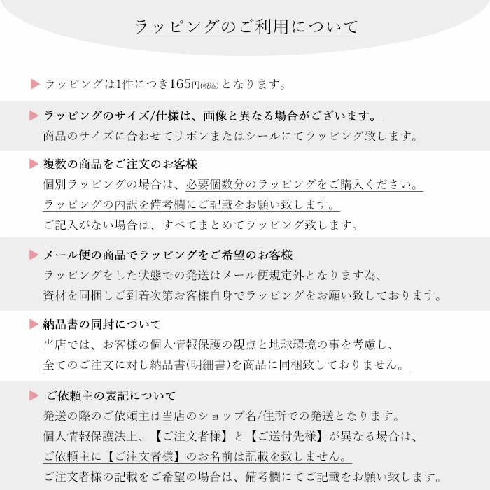 ★プレゼントラッピング★ ギフト ラッピング ...の紹介画像2