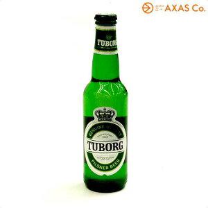 デンマーク産ビールツボルグ 瓶 [330ml]