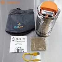 【正規品】BioLite(バイオライト)キャンプストーブ