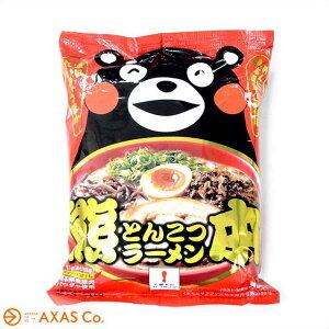 くまモン 熊本とんこつラーメン 1食 91g [インスタント袋麺]