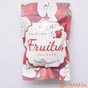 合食 ハレル フルーティアス ドライアップル[農産珍味 ドライフルーツ][行楽特集 お花見 珍味 スイーツ系] ※メール便1通につき、4個送れます。