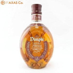ディンプル 15年 700ml [箱付 alokh-160112]