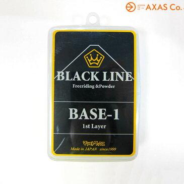 マツモトワックス BLACK LINE BASE-1