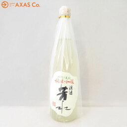 【クール便追加料金なし】 芳水 淡遠 生貯蔵酒 純米吟醸 720ml