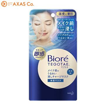 Biore'(ビオレ) TEGOTAE メイクの前のうるおい浸しチャージマスク