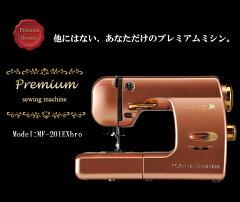 【送料無料】【シンガーミシン】本体 MF-201EXbro 自動糸調子 ロックカ…