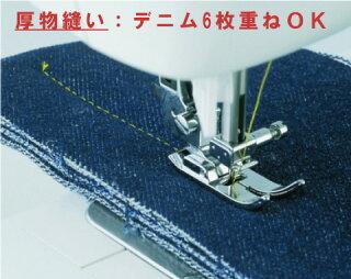重ね縫いデニム6枚