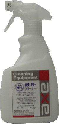 【プロ用】鉄粉ブレーキダスト除去剤(業務用鉄粉クリーナー450cc)