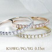 ダイヤモンド エタニティリング ファッション ジュエリー アクセサリー レディース ゴールド イエロー ホワイト エタニティ プレゼント
