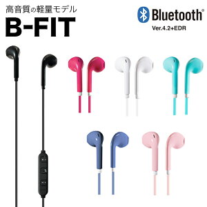 aa0c13ff4a 初心者でも簡単操作】 Bluetooth イヤホン B-FIT 送料無料 高