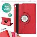 iPad ケース かわいい iPad ケース 9.7 かわいい 可愛い iPad かわいい iPad 第6世代 ケース 手帳型 iPad 回転 iPad air2 ケース 回転 iPad air3ケー